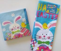 EASTER BUNNY TOWEL NAPKIN SET 2pc Rabbit Microfiber Kitchen Towel Paper ... - $8.99