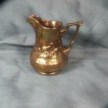 Antique WADE England Copper Luster Pitcher, Raised Deer - $17.59