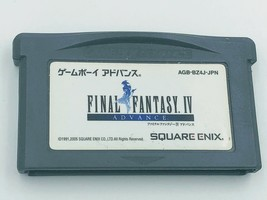 Final Fantasy IV Game Boy Advance Japanese version authentic REGION FREE... - $16.55