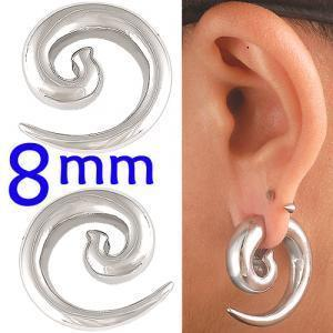 0g gauge Steel Spiral Ear Plugs stretcher piercing kit BBHC