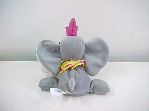 Walt Disney's Mouseketoys Dumbo The Elephant Bean Bag