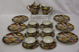 21pc Vintage SATSUMA Moriage Enameled Set for 6: Cup Saucer Plate Creame... - $119.99
