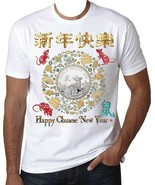 "Printed ""Chinese New Year Year of the Rat"" T-Shirt 100% Cotton - $25.74+"