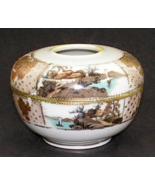 Porcelain Gold Moriage Scenic Hair Receiver Dresser Jar - $60.00