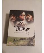 DAMO: THE UNDERCOVER LADY DETECTIVE BOX SET + JET LI COLLECTION (DVD 4 D... - $64.52