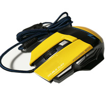 Wired Gaming Mouse Professional 7 Buttons LED Optical Game Yelow - $18.99