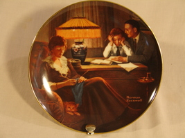 "Norman Rockwell ""Father's Help"" Collector Plate - $30.00"