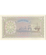 A 1960 Uncirculated 1 Rupee Banknote from Maldives  - $285,96 MXN