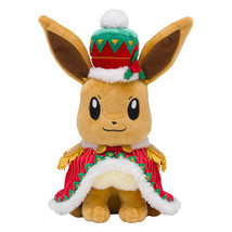 POKEMON Eevee Plush doll 2018 Christmas Pokemon center Original Japan - $55.00