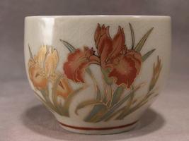 SAKE CUP - RED & ORANGE FLOWERS OUTLINED IN GOLD - MADE IN JAPAN - SKU#1747 image 2