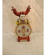 Chinese Statue Acrobat on Shunzhi Coin  Ceramic Porcelain Figurine Vinta... - £37.04 GBP
