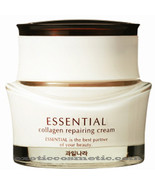 ESSENTIAL COLLAGEN REPAIRING FACIAL SKIN CREAM WITH CAVIAR - $19.99