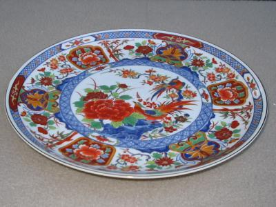 Japenese Shogun Dynasty Plate Colorful Birds Flowers