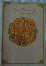 Hallmark From Both Of Us Birthday Parchment Greeting Card 1980 - $4.99