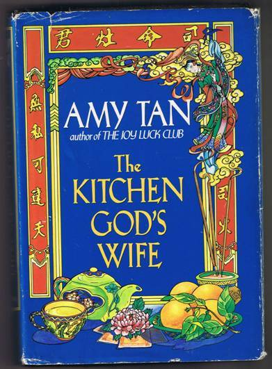 D 14 the kitchen god s wife   amy tan