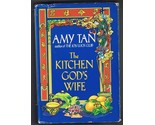 D 14 the kitchen god s wife   amy tan thumb155 crop