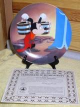 Disney Mickey Sorcerer penitent  apprentice Plate - $48.70