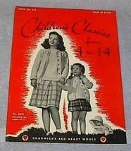 Childrens classics1 thumb200