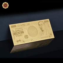 WR Japan 10000 Yen Gold Foil Banknote Fine Quality Colored Paper Money N... - $0.99