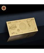 WR Japan 10000 Yen Gold Foil Banknote Fine Quality Colored Paper Money N... - $0.99