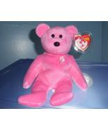 Aware TY Beanie Baby MWMT 2004 - $5.99