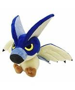 Monster Hunter World Reigiena monster stuffed toy - $30.29
