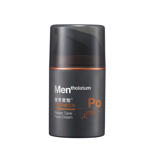 Mentholatum for men   power tank face cream 50ml