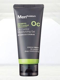 Mentholatum for men   oil control moisturizing gel  50ml