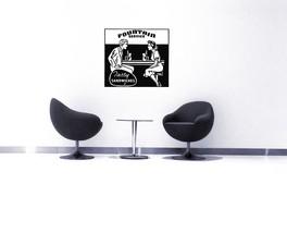 Restaurant Retro Ad - Vinyl Wall Art Decal - $26.00