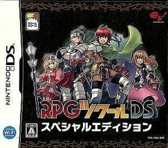 Nintendo DS RPG Maker Limited Good condition Genuine Japan Best price - $76.27