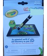 Crayola Color Studio HD for iPad - BRAND NEW PACKAGE - iMARKER DIGITAL S... - $29.69