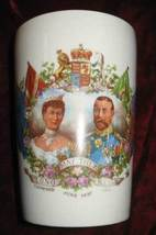 King George V Queen Mary Commemorative Cup Mug Beaker - $35.00