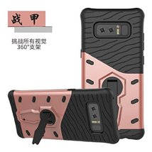 Galaxy 2015 J5 Case, Awesome Armor Foldable Movie Stand Slim Cover, TAIT... - $12.73
