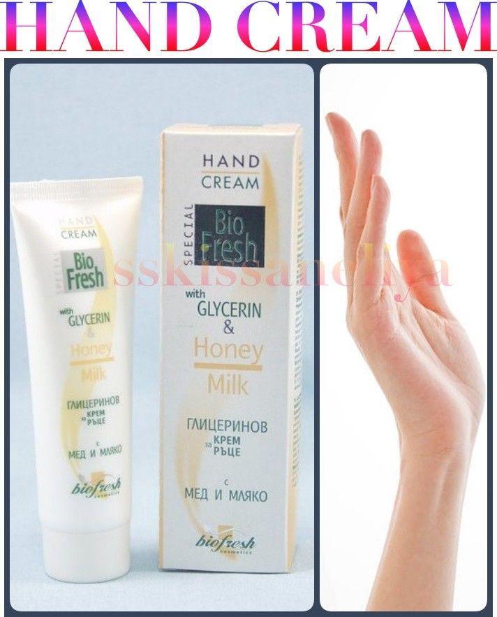 Bio Fresh Hand Cream with Glycerin & Honey  Milk Suitable for Dry Skin 50ml. - $6.43
