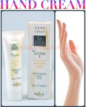 Bio Fresh Hand Cream with Glycerin & Honey  Milk Suitable for Dry Skin 5... - $6.43