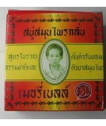 MADAME HENG HERBAL SOAP FOR ACNE , FRECKLES, BLEMISHES - $1.78