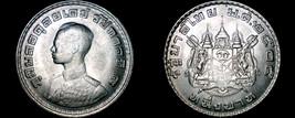 1962 BE2505 Thai 1 Baht World Coin - Thailand - $6.99