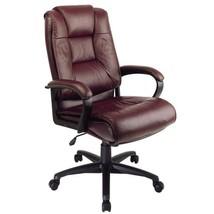 Burgundy Leather High Back Executive Office Chair - $456.65