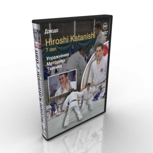 Primary image for Judo. Techniques. Training. Tactics. Collection 27 DVD. 1663 min.