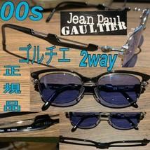 Jean Paul Gaultier Vintage Sunglasses 2way Type Millennium 5000 Limited ... - $328.67