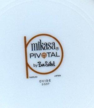 "One Mikasa China Ovide 5007 Chop Plate 12 "" Round Platter Pivotal Ben Seibel"