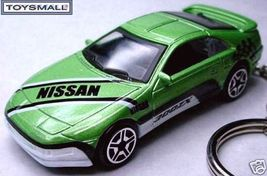 KEY CHAIN 1992/1996 GREEN WHITE NISSAN 300ZX Z FAIRLADY - $49.95