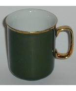 1950 JKW Bavaria Porcelain China Green Gold Trim Cup - $5.00