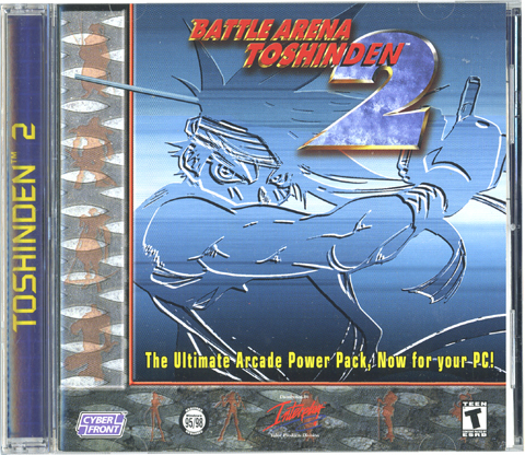 Battle Arena Toshinden 2 [PC Game]