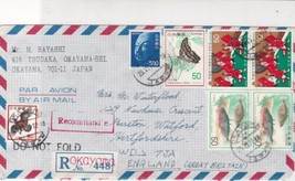 japan 1977 Regd Airmail Okayama Cancels Fish Bird & Other Stamps Cover R... - $7.21