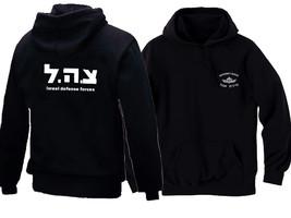 Israeli Ops IDF zahal tzahal army special forces Sayeret Egoz new black ... - $19.99
