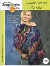 Out of this World Poncho Crochet Pattern~Annie's - $4.99