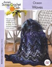 Ocean Waves Afghan Crochet Pattern~Annie's - $6.99