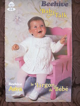 Vintage Beehive Knitting Patterns BABY Bunting Bag Sailor Suit Outfits B... - $5.99