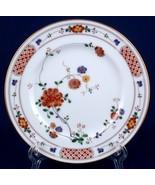 Noritake Nanking Bread Plate 2860 New China Stock - $5.00